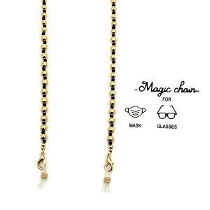 Mask Chain 071 82 Avant bead mask holder black