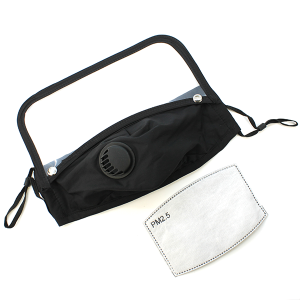 Face Mask 387 Vent Mask Detachable Shield with filter black