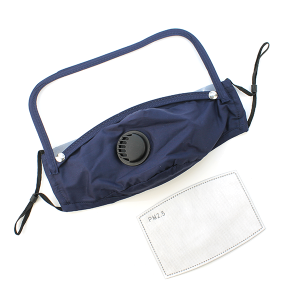 Face Mask 384 Vent Mask Detachable Shield with filter navy