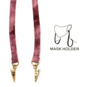 Mask Necklace 047 Soft cotton mask holder strap tie dye pink