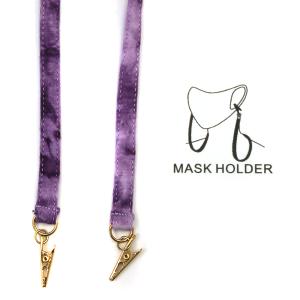 Mask Necklace 050 Soft cotton mask holder strap tie dye purple