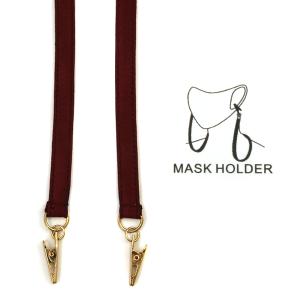 Mask Necklace 058 Soft silk like mask holder strap burgundy