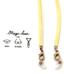 Mask Necklace 022a 01 leather mask strap ivory