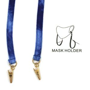 Mask Necklace 013 Soft cotton mask holder strap tie dye blue