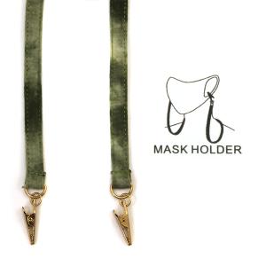 Mask Necklace 021 Soft cotton mask holder strap tie dye green