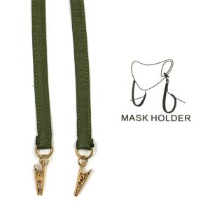 Mask Necklace 052 Soft silk like mask holder strap olive