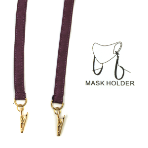 Mask Necklace 053 Soft silk like mask holder strap purple